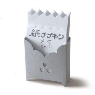 紙ナプキンメモ 50枚入