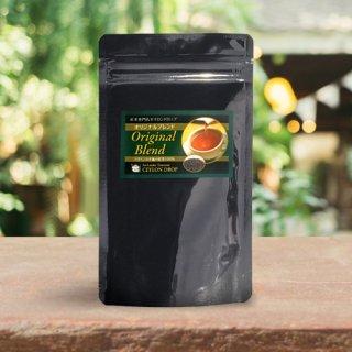 ブレンド紅茶 オリジナルブレンド (80g,30g)
