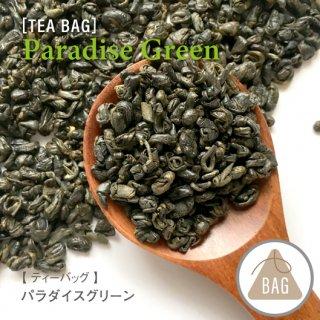 ティーバッグ パラダイスグリーン (18P)