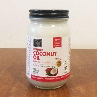 スリランカ産天然ココナッツオイル