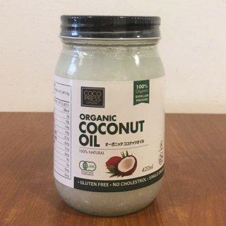スリランカ産オーガニックココナツオイル
