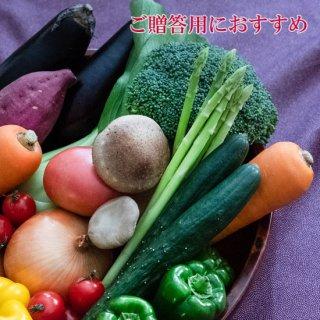 【ご贈答用】和そだち旬野菜ギフト-白梅しらうめ-