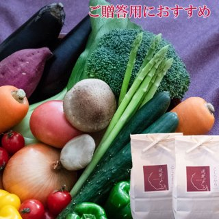 【ご贈答用】和そだち旬野菜ギフト-青竹あおたけ-