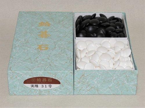 本蛤碁石 実用 31号        (送料無料)
