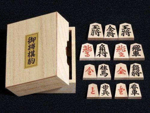 将棋駒 楓材 押彫 裏赤文字