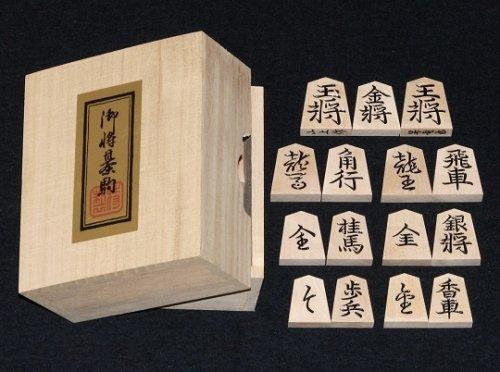 将棋駒 山上作 楓材 彫駒 昇竜