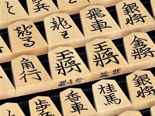 将棋駒 越山作 彫駒 島ツゲ 錦旗   (送料無料)