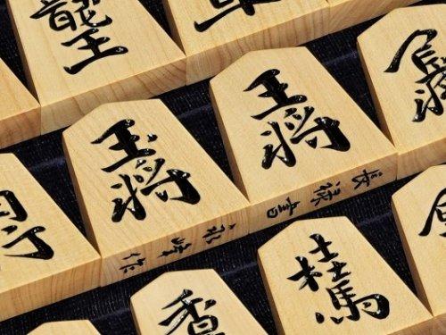 将棋駒 永峰作 島つげ 長禄書彫 面取り仕上げ (送料無料)