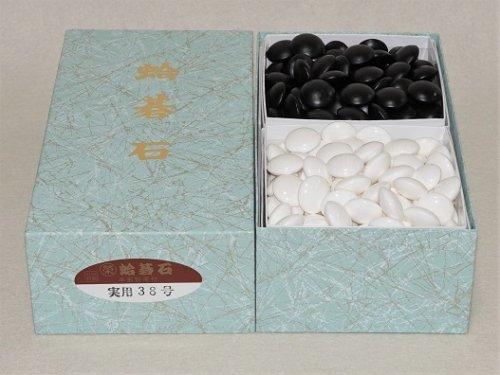 本蛤碁石 実用 38号        (送料無料)