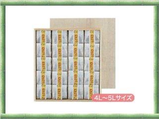 あきちゃん漬け 和紙包み 木箱入 4Lサイズ 20粒入 500g