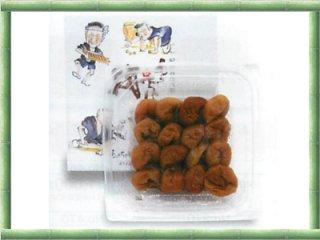 種抜き梅 あきちゃん漬け減塩タイプ    140g   塩分約8%