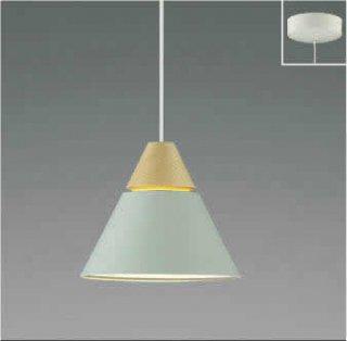 ペンダントライト AP45518L LED 電球色 60Wタイプ ペールグリーン色