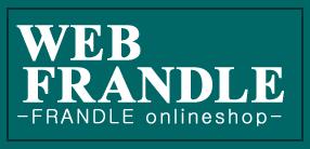 Web Frandle - Frandle online shop -
