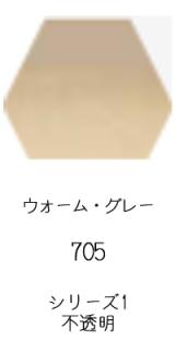 セヌリエ水彩絵具10mlチューブ:ウォーム・グレー