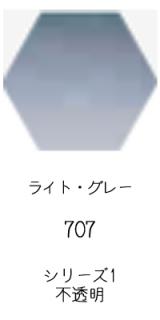 セヌリエ水彩絵具10mlチューブ:ライト・グレー