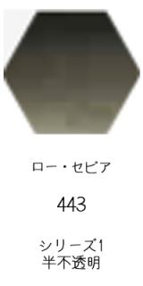 セヌリエ水彩絵具10mlチューブ:ロー・セピア
