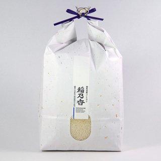 稲乃香ご自宅用 5kg