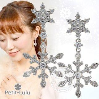 ピアス レディース AAA級ダイヤモンドCZ 雪の結晶 スノークリスタル ネージュ 18KRGP 925銀