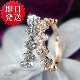指輪 レディース リング スワロフスキー フラワーモチーフ 七つの四枚花 18K 18金RGP 二色展開 アクセサリー