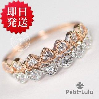 指輪 レディース リング ダイヤモンドCZ セブンハート アンティーク 18金RGP 2色展開