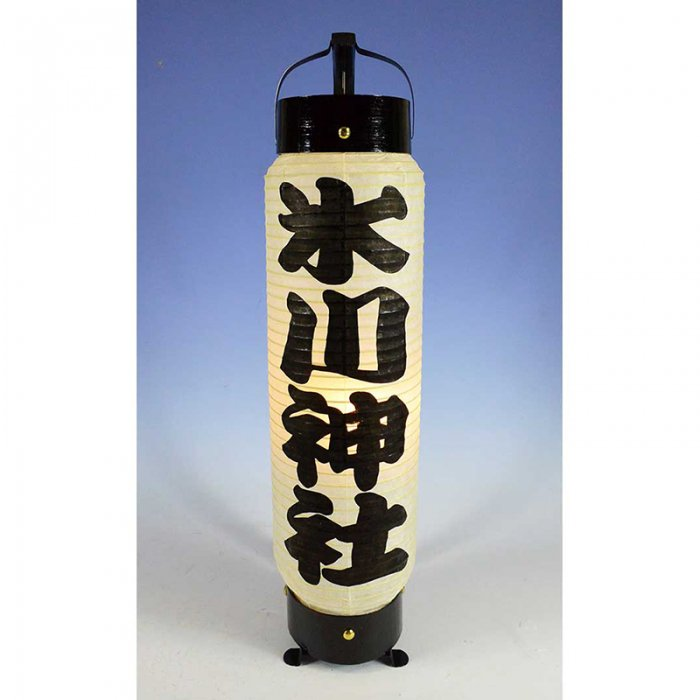 弓張提灯 LED電池灯つき 黒文字一色 ・氷川神社型 ※防水加工済み