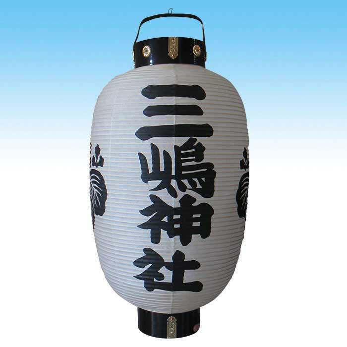 ◆黒文字三面・飾り金具つき 三嶋神社型