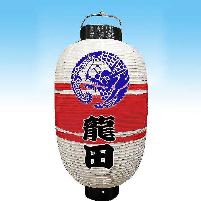 高張提灯 カラフル ・か組型 ※防水加工済み
