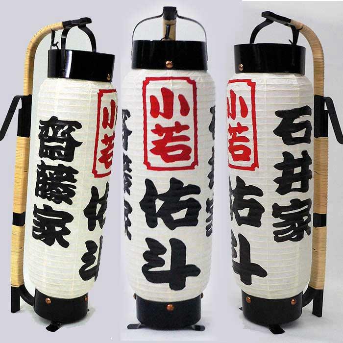 ◆手持ち部分藤巻き・右京会型