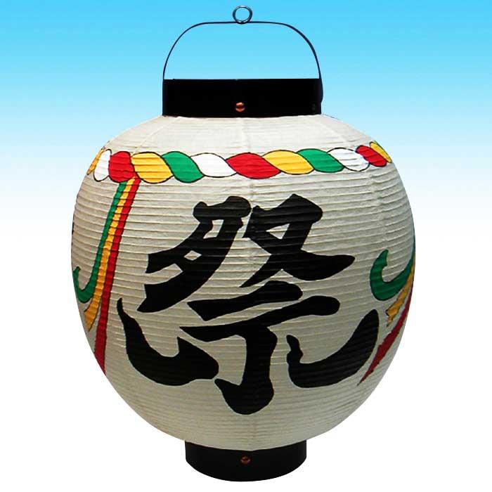 ◆和紙製オーダーメード・丸型提灯 13号 祭り型