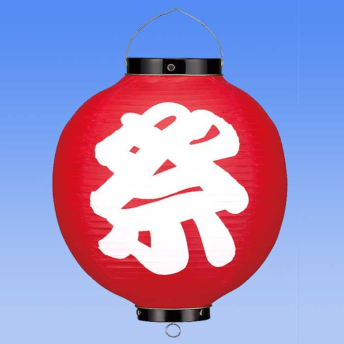 ◆ビニール提灯・祭り(赤) 10号丸型