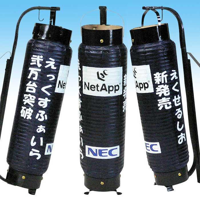 ◆NEC型