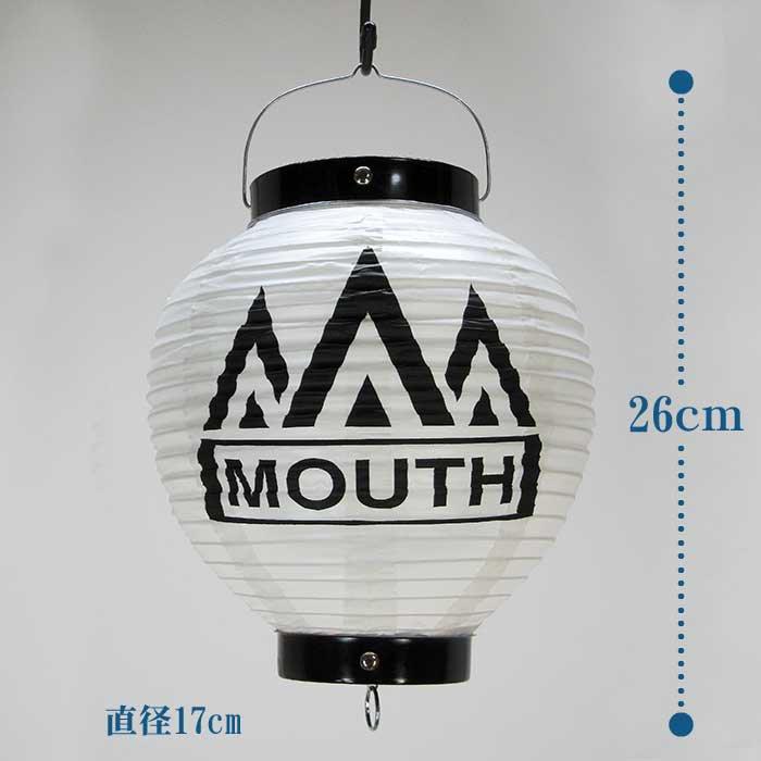 ◆キャンプ場の提灯 テントやバンガロー用の提灯  丸型小  LED電池灯つき ビニール提灯  <70-B206-YAMA>