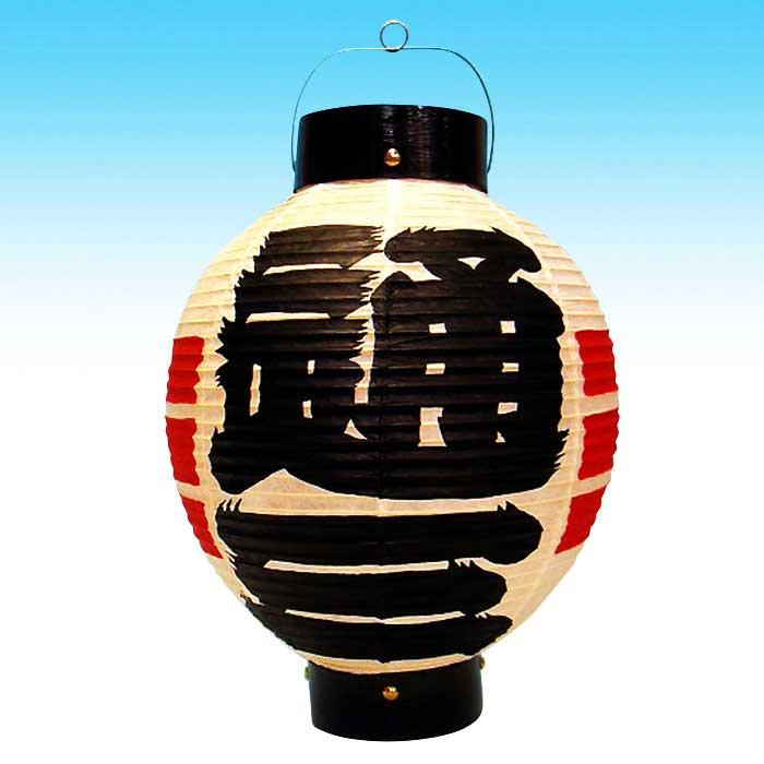 ◆和紙製オーダーメード・丸型提灯 13号 通三型