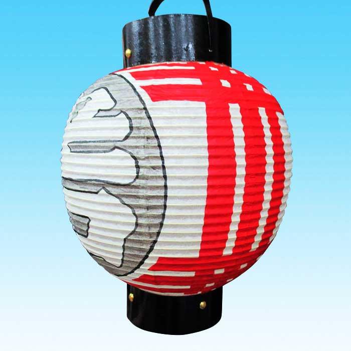 ◆和紙製オーダーメード・丸型提灯 13号 若型