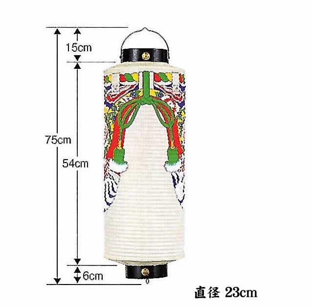 ◆和紙製・しめ縄幕つき 八寸切長 御神燈型