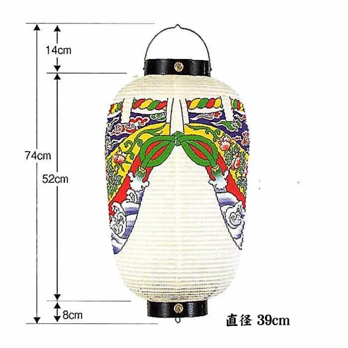 ◆和紙製・オーダーメード 13号長 牡丹幕つき型