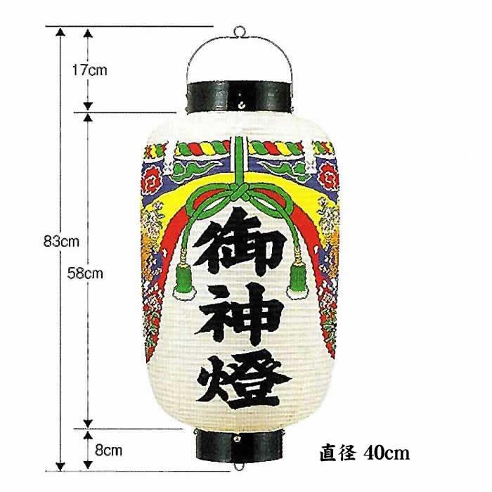 ◆和紙製・オーダーメード 尺六長 牡丹幕つき型