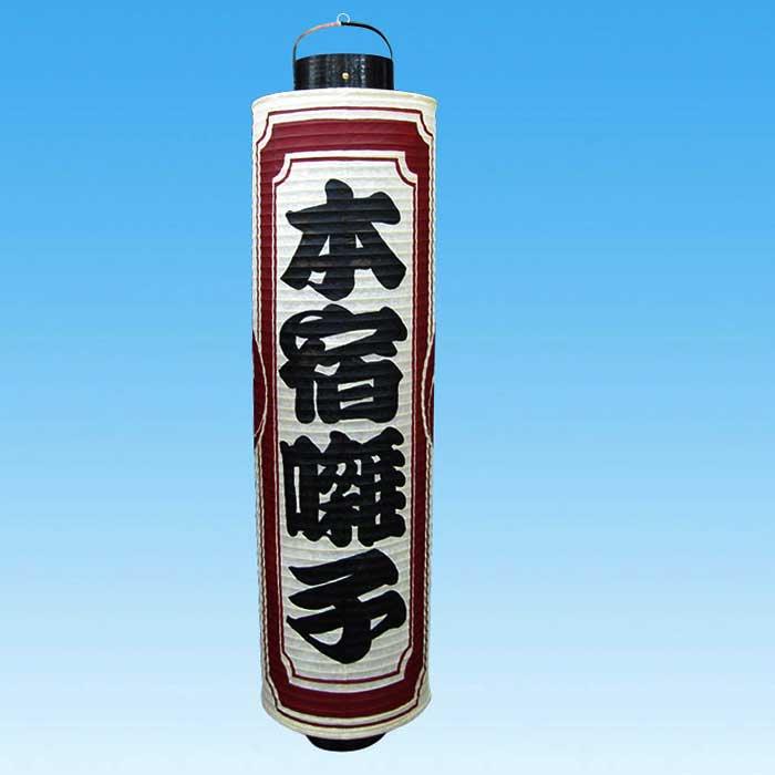 ◆桶型提灯 13号 本宿囃子型