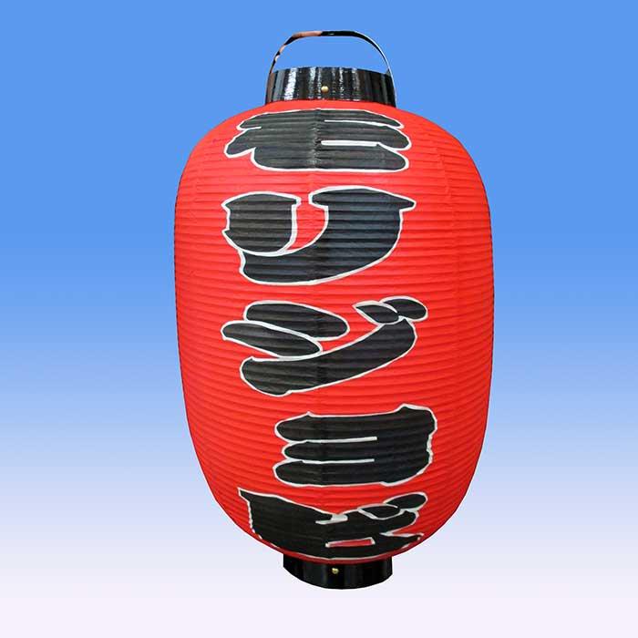 ◆総塗り・AZABU型