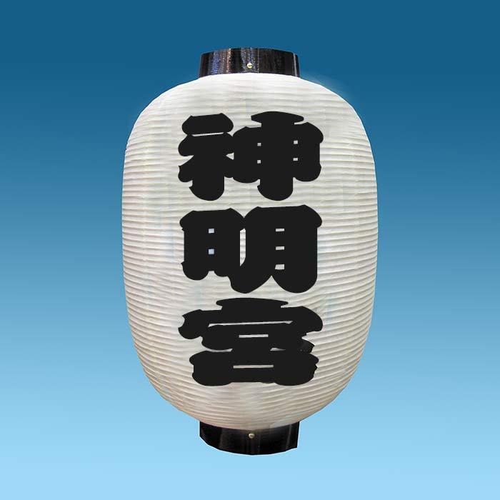 ◆黒文字一色・八坂神社型  12号