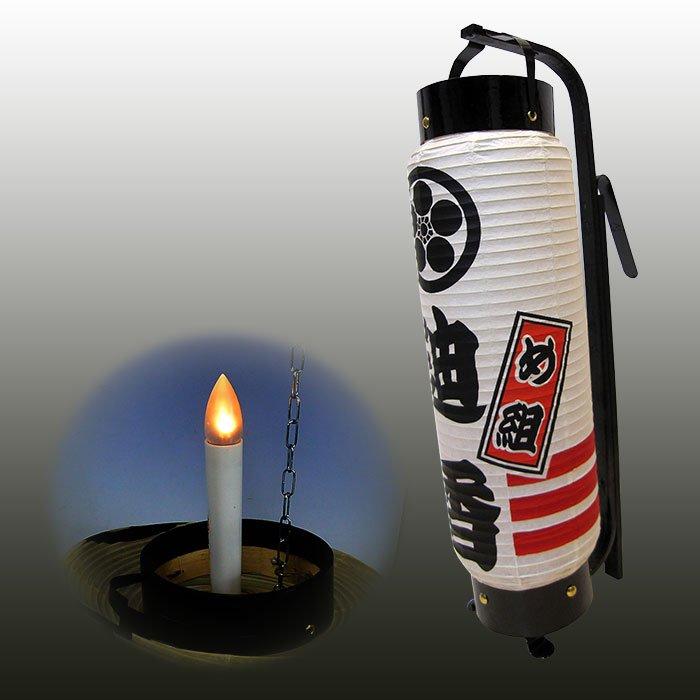 弓張提灯 LEDつき ・家紋と千社札に赤ライン型 ※防水加工済み