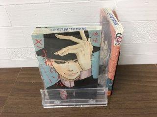 さよならソルシエ 全2巻【完結】