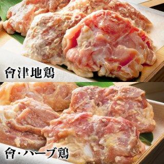 庄助酒彩吟醸漬 【味くらべ】美味鶏セット
