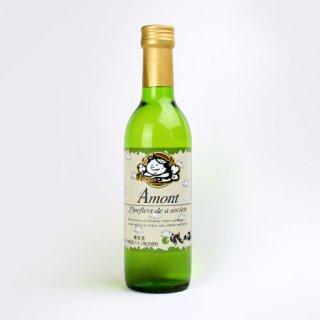 ワインAmont【白】