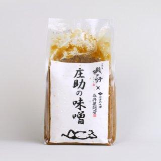 庄助の宿瀧の湯自家醸造味噌