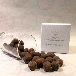 【オリジナル】珈琲豆チョコレート   クール便対象商品
