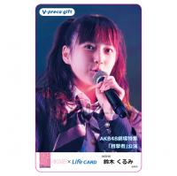 【鈴木 くるみ】チームA「目撃者」公演20180612(#3)