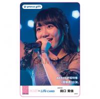 【田口 愛佳】チームA「目撃者」公演20180612(#3)