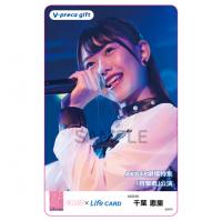 【千葉 恵里】チームA「目撃者」公演20180612(#2)