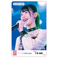 【千葉 恵里】チームA「目撃者」公演20180612(#3)